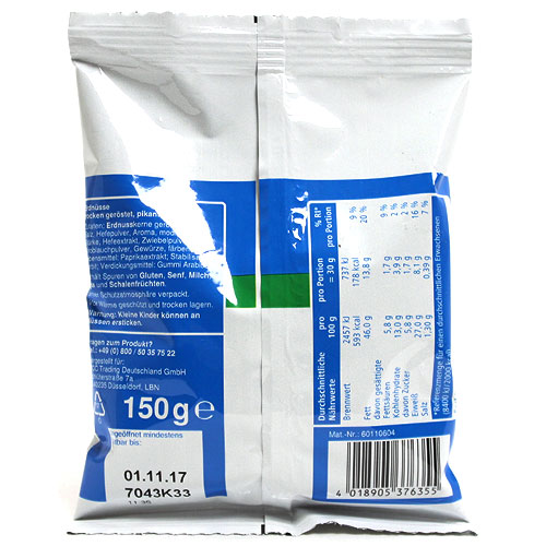 아로 양념땅콩 피칸트 150g