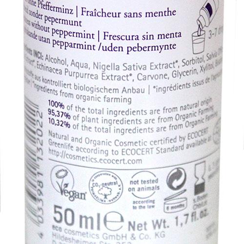 에코코스메틱 구강 세정제 50ml