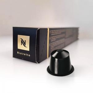 네스프레소 인텐소 리스트레토 10캡슐