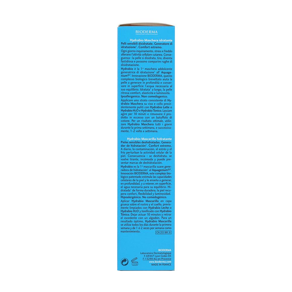 바이오더마 하이드라비오 수분마스크팩 75ml