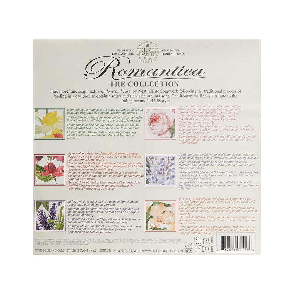 네스티단테 로멘티카 선물 패키지 150gX6종 (묶음상품)