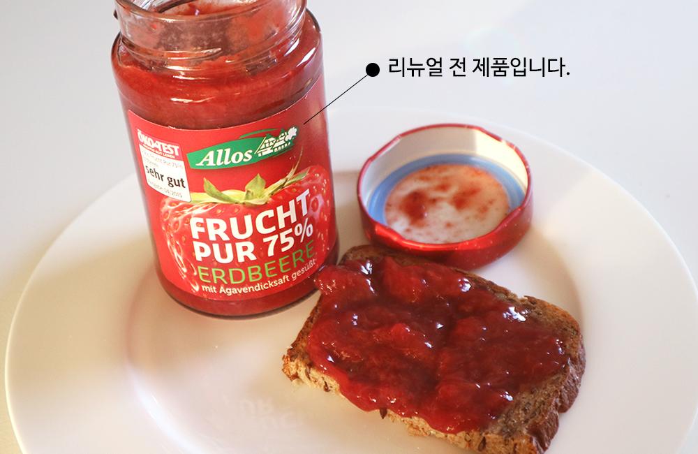 알로스 딸기 쨈 250g